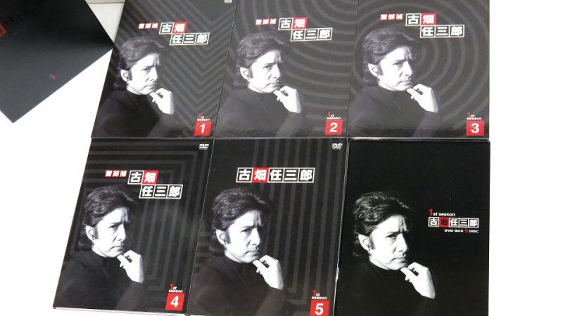 古畑任三郎 DVDセット