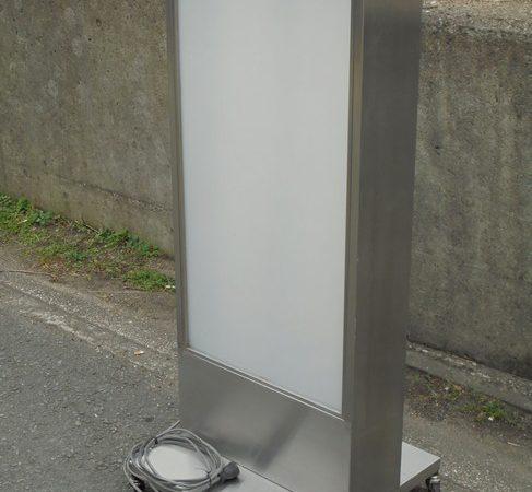 自立型電飾看板