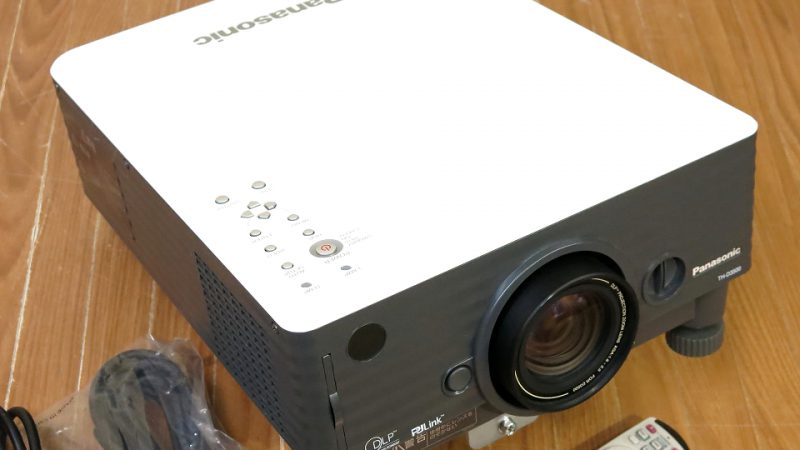 Panasonic/パナソニック 業務用プロジェクター