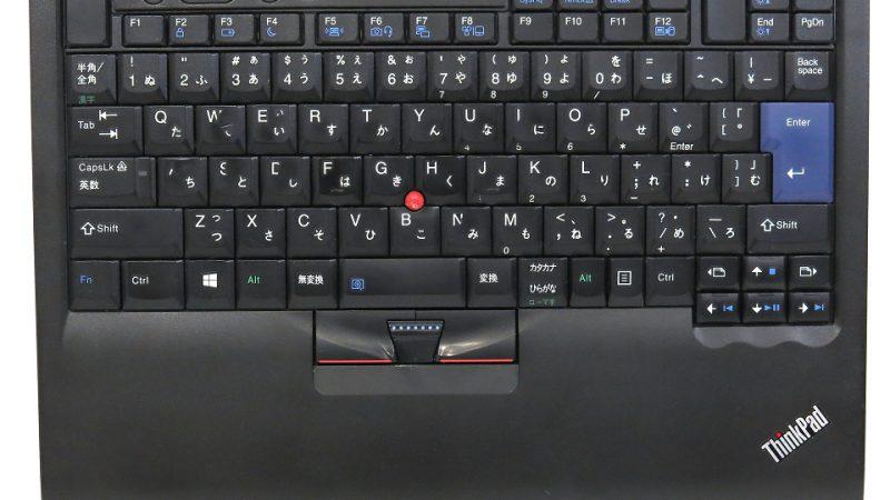 レノボ USBキーボード SK-8855