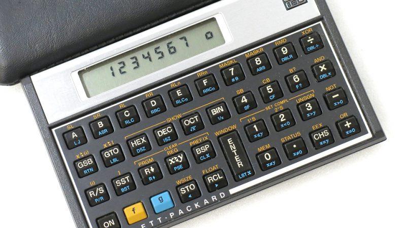 ヒューレット・パッカード プログラム関数電卓 HP-16C