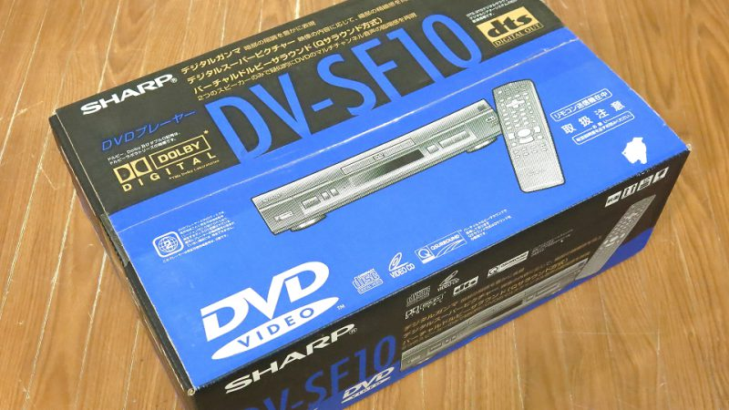 シャープ DVDプレーヤー/未使用