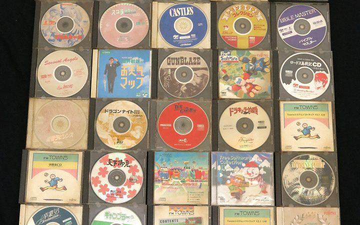 FMタウンズ CD-ROMセット