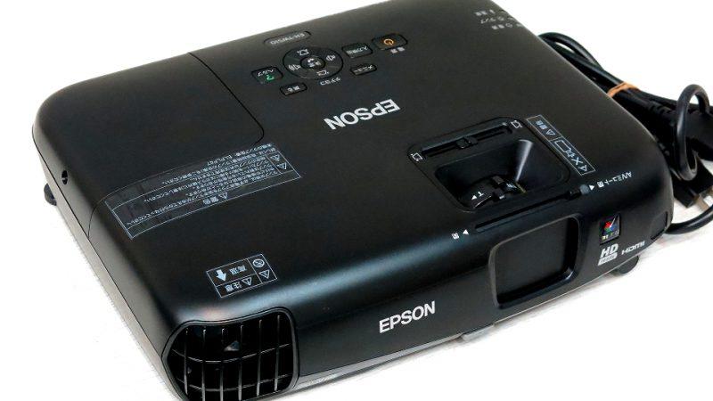 エプソン ホームプロジェクター